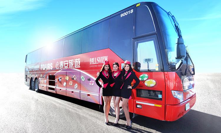 Fallsview Resort Casino Shuttle